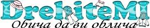 Drehitemi.com - Детски и бебешки дрехи онлайн магазин